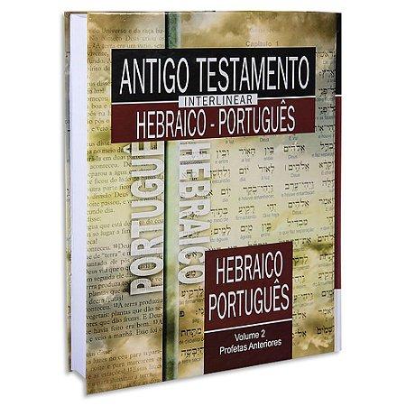 AT Interlinear Hebraico-Português Vol 2