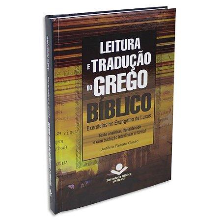 Leitura e Tradução do Grego Bíblico