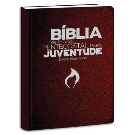 Bíblia de Estudo Pentecostal para Juventude capa Marrom