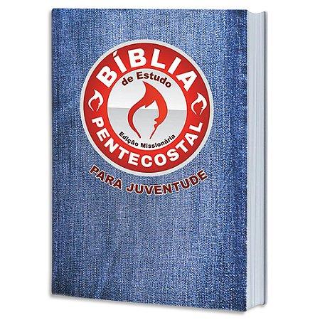 Bíblia de Estudo Pentecostal para Juventude capa Jeans