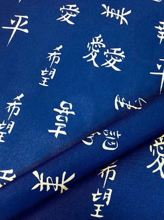 Tecido Gorgurinho Oriental Japonês Azul