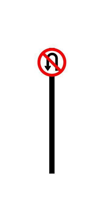 Placa de sinalização HO Proibida a conversão