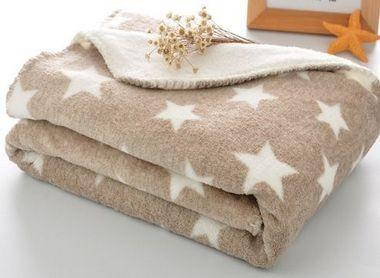 Manta de soft - Estrelas