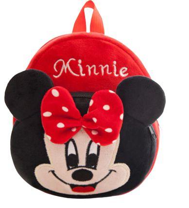 Mochila Infantil Plush Minnie Mouse - Escolar
