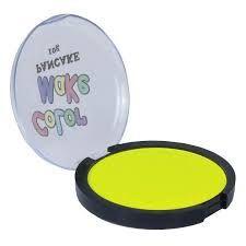 Pancake Neon Color Make - Amarelo