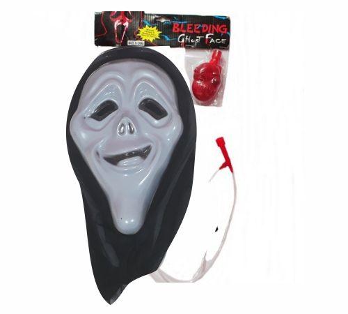 Máscara Pânico com Esguicho de Sangue - Modelo 2