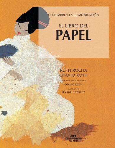 EL LIBRO DEL PAPEL