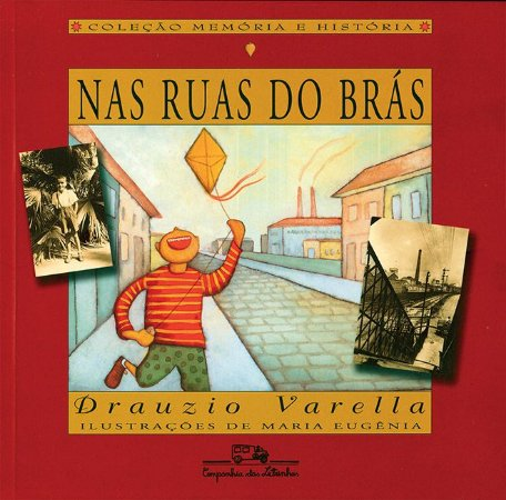 NAS RUAS DO BRÁS