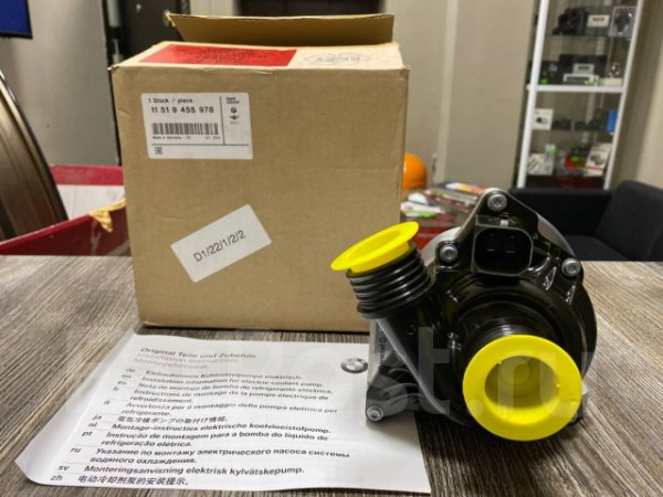 Bomba de agua eletrica BMW N54 N55 Genuina BMW