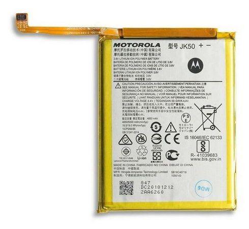 BATERIA MOTOROLA PARA CELULAR - MOTO G7/ 8/ 9 POWER