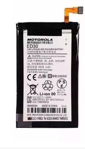 Bateria Moto G1 XT1032 XT1033 xt1032 xt1033