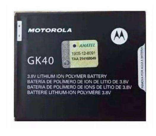 Bateria Moto G5