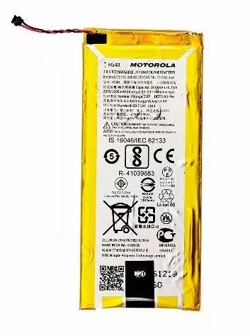 Bateria Moto G5 Plus