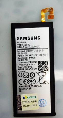 Bateria J5 Prime g570