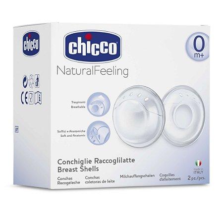 Conchas Protetoras para Amamentação Natural Feeling Chicco