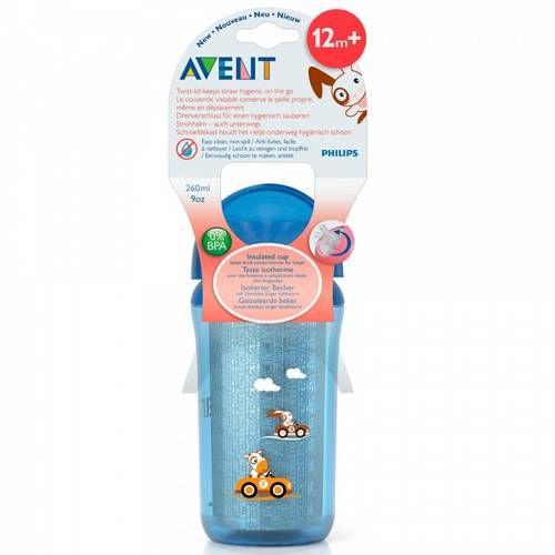 Copo Térmico com Canudo 260 ml Azul - Philips Avent