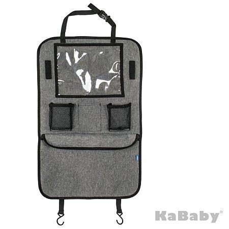 Organizador de Banco Traseiro para Carro - Kababy
