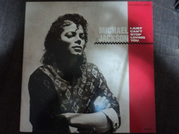 MICHAEL JACKSON - BABY BE MINE/I JUST CAN'T STOP LOVING YOU