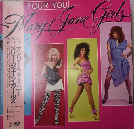 MARY JANE GIRLS - ONLY FOUR YOU - LP JAPONÊS