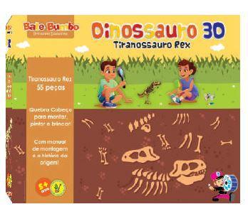 Quebra Cabeça 3D Dinossauro Tiranossauro em Madeira - 55 peças