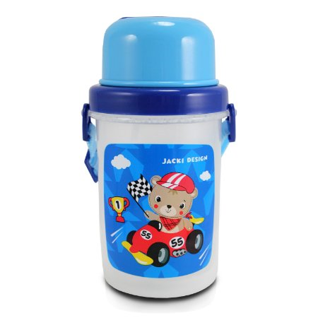 Squeeze 450ml Infantil - Urso FILHOTINHOS - Azul