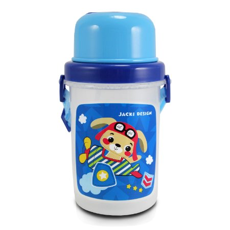 Squeeze 450ml Infantil - Cachorro FILHOTINHOS - Azul