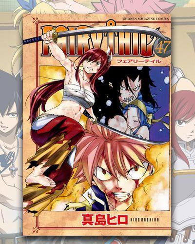 Fairy Tail - Vol 47