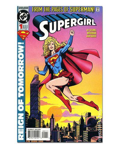 Ímã Decorativo Capa de Quadrinhos Supergirl - CQD145