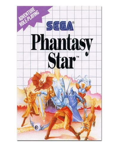 Ímã Decorativo Capa de Game - Phantasy Star - ICG51