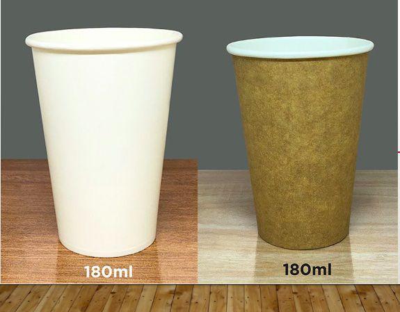 Copo Polipapel 180ml  -Kraft ou Branco - Lançamento