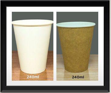 Copo Polipapel 240ml  -Kraft ou Branco - Lançamento