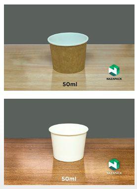 Pote Polipapel 50ml  -Kraft ou Branco - Lançamento