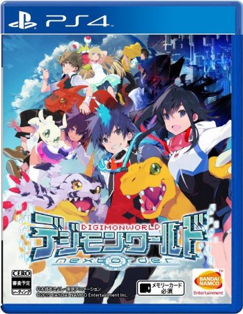 Digimon World  Next Order - PS4