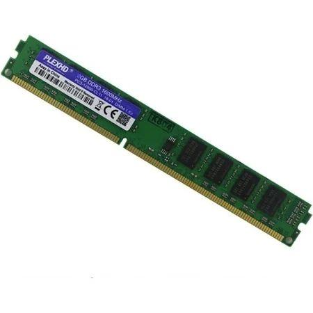 SN - MEMORIA DDR3 4GB 1066MHZ SAMSUNG