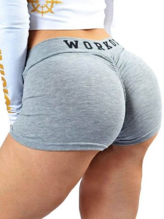 Shorts Pump