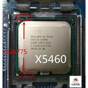 Processador Xeon X5460 3.00 Ghz 12MB Cache LGA 775P Usado