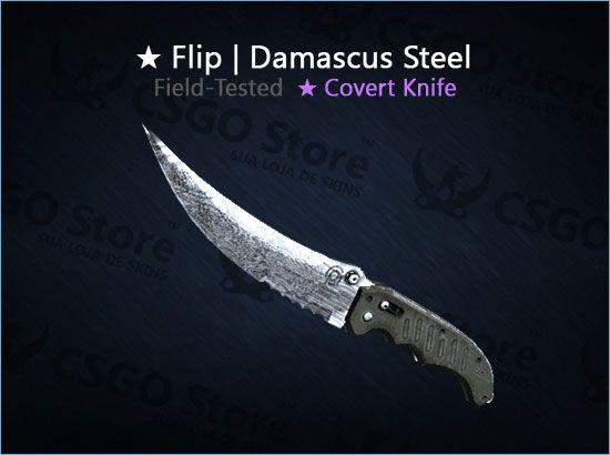 ★ Flip Knife | Damascus Steel (Field-Tested)