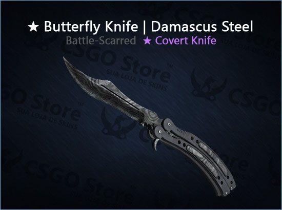 ★ Butterfly Knife   Damascus Steel (Battle-Scarred)