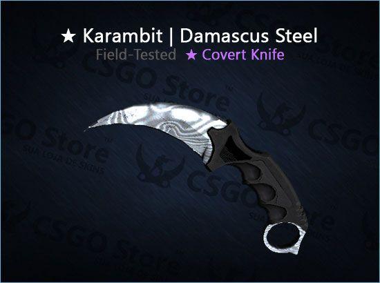 ★ Karambit | Damascus Steel (Field-Tested)