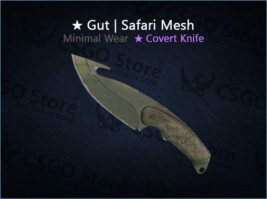 ★ Gut Knife   Safari Mesh (Minimal Wear)