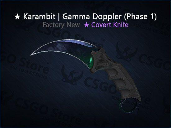 ★ Karambit   Gamma Doppler Phase 1 (Factory New)