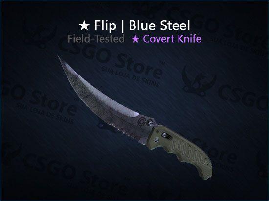 ★ Flip Knife | Blue Steel (Field-Tested)