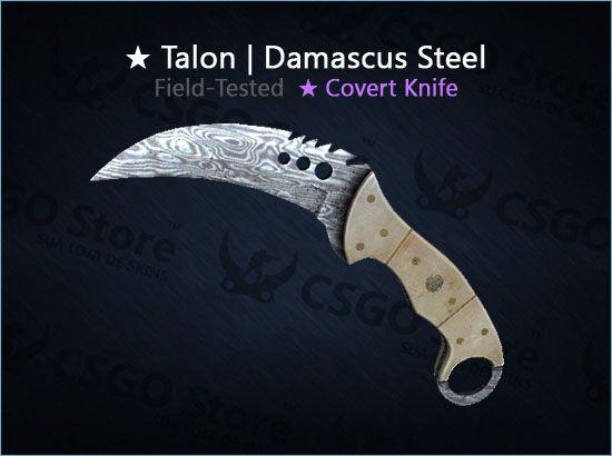 ★ Talon Knife | Damascus Steel (Field-Tested)