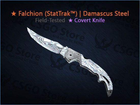 ★ Falchion Knife (StatTrak™) | Damascus Steel (Field-Tested)