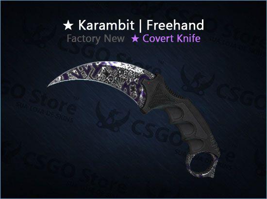 ★ Karambit | Freehand (Factory New)