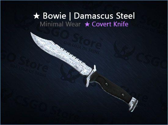 ★ Bowie Knife | Damascus Steel (Minimal Wear)