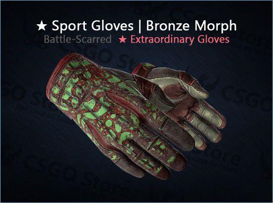 ★ Sport Gloves | Bronze Morph (Battle-Scarred)