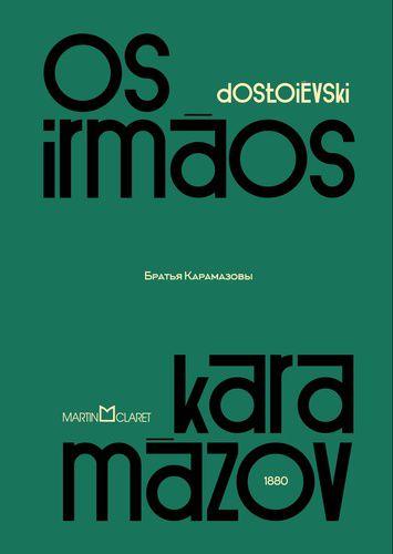Os irmãos Karamázov (Capa dura)