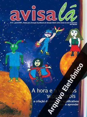 Arquivos Eletrônico - Edições de 2005