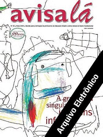 Arquivo Eletrônico Avisa lá #38- A gramática singular das imagens infantil